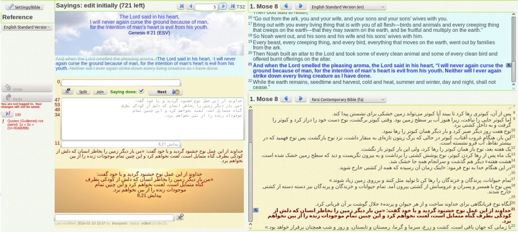 Screenshot of the formatting application for Farsi